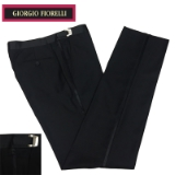 11. BLACK TUXEDO PANTS WITH SATIN STRIPE Thumbnail