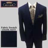 29. NAVY TONAL CHECK 2 PIECE 2-BUTTON SUIT Thumbnail