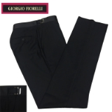 12. BLACK TUXEDO PANTS WITHOUT SATIN STRIPE Thumbnail